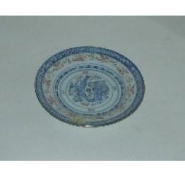 "Plates 15cm/6"" Ceramic Rice Pattern Guaranteed Quality"
