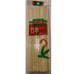 "Skewers 25cm/10"" long Superior quality Bamboo"