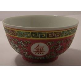 "Bowl 4.5""/11.5cm dia  Ceramic Guaranteed quality"