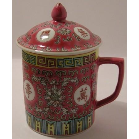 Mug &Lid 9cm dia 10cm Hight Ceramic Guaranteed quality