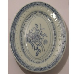 "Oval Platter 20cm/8"" Ceramic Rice Pattern Guaranteed quality"